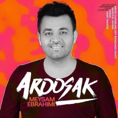 آهنگ عروسک میثم ابراهیمی