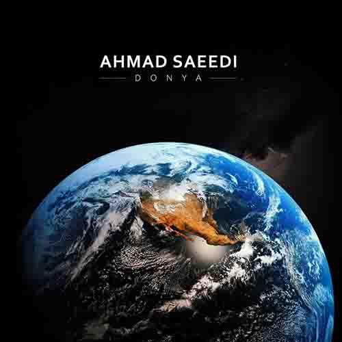 دانلود آهنگ دنیا احمد سعیدی