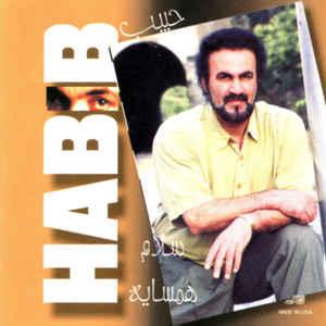 دانلود آلبوم سلام همسایه حبیب